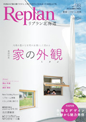 replan98