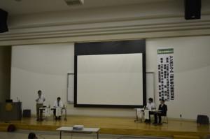 北広島市講演会
